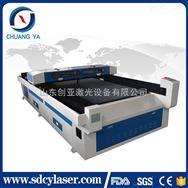 出口國外半導體激光裁布機質量保證
