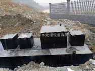 莱芜一体化生活污水处理设备配置高