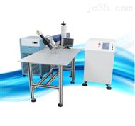 YAG模具激光焊接机