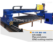 可切割各种中、薄 有色金属板材、管材、不锈钢、碳钢的自动切割下料机