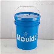 水溶性合成切削液