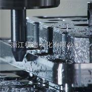 环保型金属切削液5403