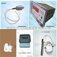 东方牌电厂机组备件万向型抽芯式双金属温度计W07B0159A恂塧