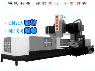 广州欧德机械产品展示