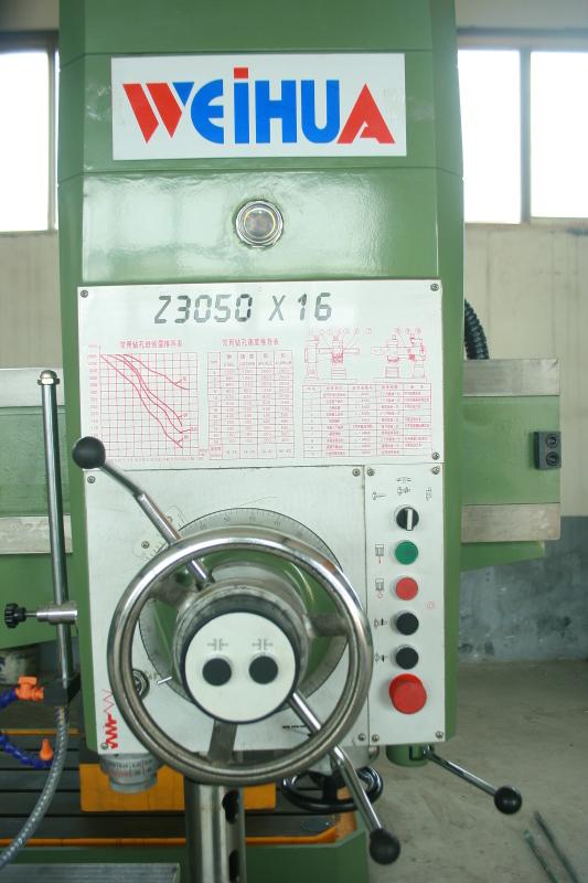 z3050-16液压摇臂钻床专业生产