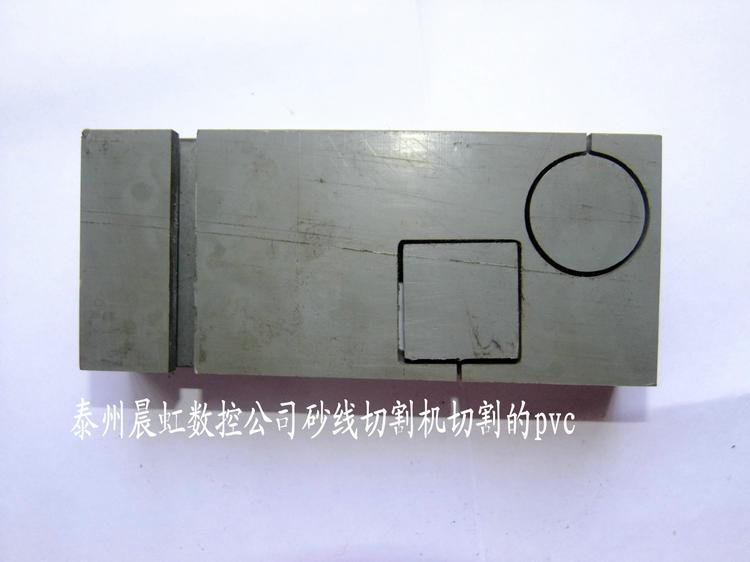 PVC板用砂线切割机切割