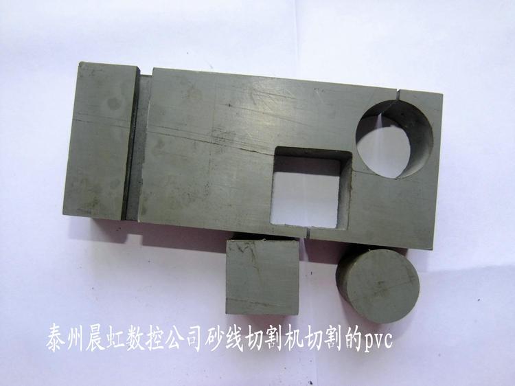 PVC板用什么设备加工
