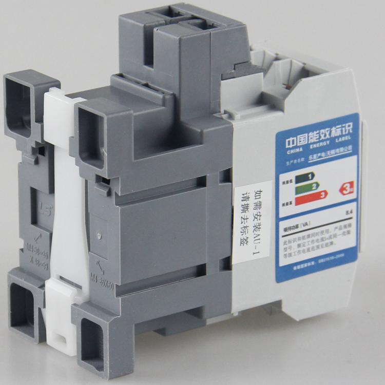 gmc-9-交流接触器 1a1b-乐清市华元电气有限公司