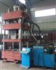 630吨灰车斗专用液压机  斗车成型油压机