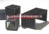 <br>风琴防护罩 数控磨床柔性风琴式防护罩规格