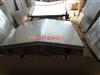 <br>数控刨床钢板防护罩,盐山奥凯生产防护罩厂家生产