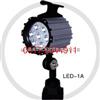 <br>奥凯牌JL50F机床工作灯 LED可做3W 5W 7W
