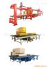 供应机场椅、公共座椅、金属等候椅冲孔用乐虎国际亚游娱乐国际平台   进口锻压机床
