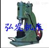 供应小型锻压机床设备C41-20kg系列空气锤 现货供应/质量三包】