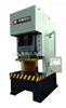 SJ21-200伺服压力机