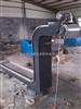 HXCP-250生产永磁排屑机  磁性排屑机  厂家可代为设计