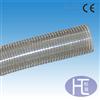 PVC耐低温钢丝管