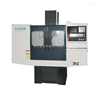 XK5030立式數控銑床