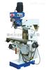 ZX7550CW鑽銑床生産廠家