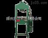 60吨龙门液压机60吨龙门液压机
