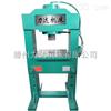 100吨龙门液压机100吨龙门液压机